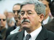 صحيفة جزائرية.. أويحيى أمام قاضي التحقيق الثلاثاء المقبل