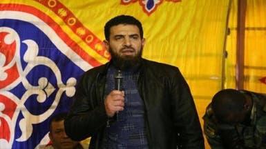 """ليبيا.. الجنايات الدولية تأمر بتوقيف """"قائد الإعدامات"""""""