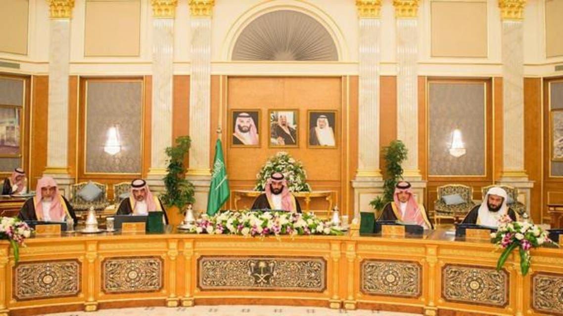 سعودی مجلس وزرا