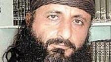 """بن لادن اور پھر البغدادی سے بیعت ہونے والا """"خالد عبد النبی"""" کون ہے ؟"""