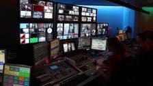 BBC: Iran freezes local assets of Farsi service staff