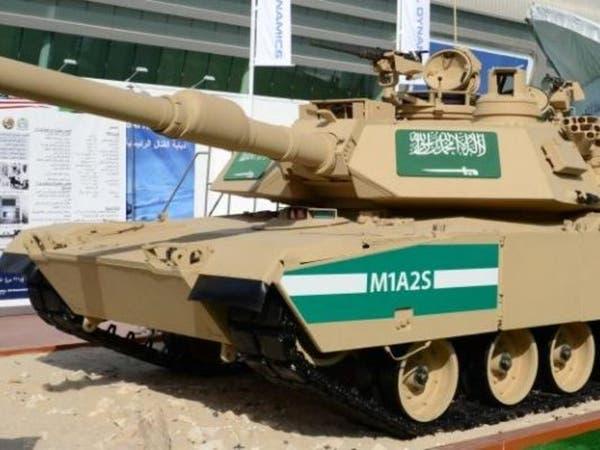 السعودية تنشئ هيئة عامة لتوطين الصناعات العسكرية