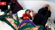 یمن میں ہیضے کی وبا سے نمٹنے کے لیے 2 ارب ڈالر مختص