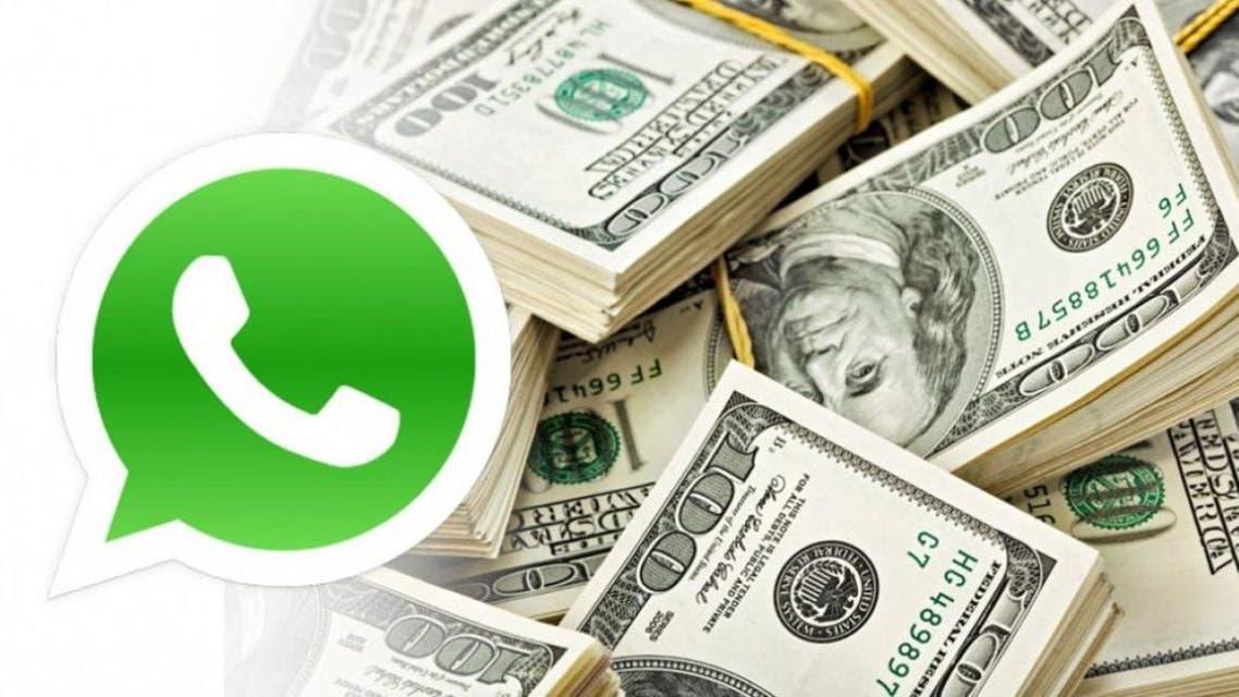 تحويل أموال - واتس آب