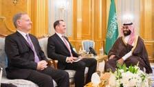 سعودی ولی عہد سے امریکی ایلچی کی ملاقات ، داعش مخالف جنگ پر بات چیت