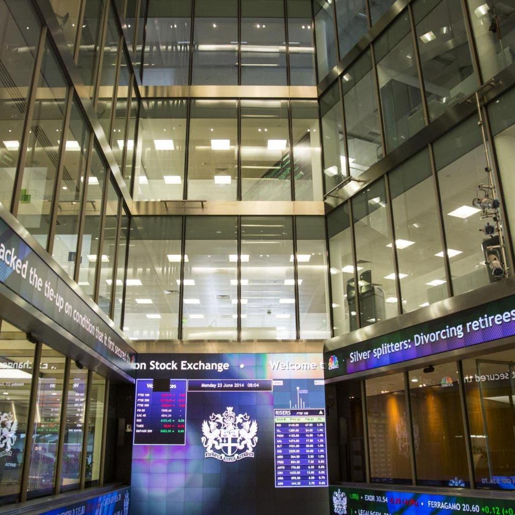 أسهم البنوك في بريطانيا تتهاوى بسبب تفاصيل الـ