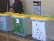 كيف ستكون الانتخابات الأردنية في زمن كورونا؟