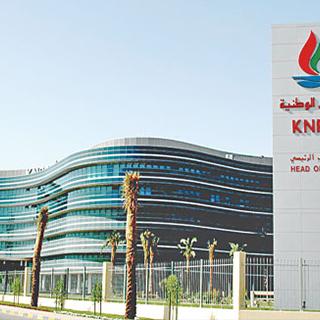 الكويت تعلن التشغيل الكامل لواحد من أضخم المشاريع النفطية في تاريخها