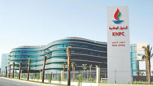 22.7 مليار دولار خفضاً بميزانية مؤسسة البترول الكويتية