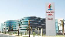 """""""البترول الوطنية الكويتية"""" تعيد طرح المناقصاتالخاصة بمشاريعها المستقبلية"""