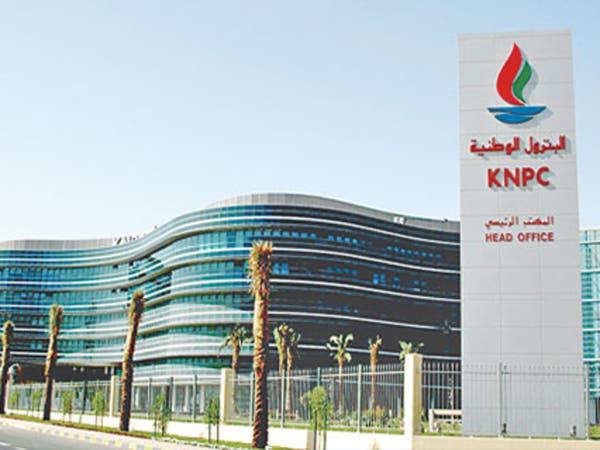 KNPC: لا قلق على الإمدادات بعد حريق مصفاة