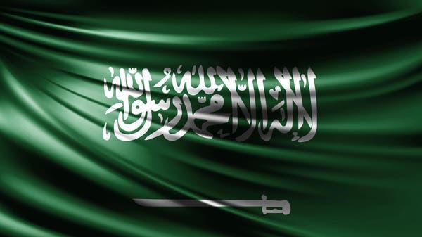 السعودية ترحب بجهود مصر حول ليبيا وتشدد على حل الأزمة سياسياً