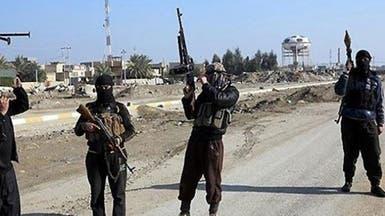 العراق.. داعش يظهر بقوة من جديد ويقتل 4 في صلاح الدين