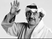 الشيخ محمد بن راشد: ودعنا ضحكة الخليج وفرحتها