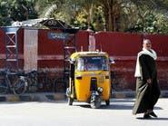 """ما علاقة الـ""""توك توك"""" بأزمة المشاريع العقارية في مصر؟"""