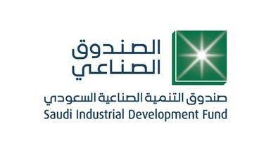 الفالح: زيادة رأسمال الصندوق الصناعي إلى 65 مليار ريال