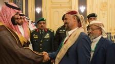 في لقاء بنائب الملك سلمان..نواب اليمن يشيدون بالتحالف