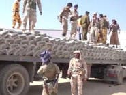 الجيش اليمني يضبط كميات من الحشيش في طريقها للسعودية