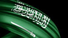 Saudi Arabia affirms it has never requested Iranian mediation