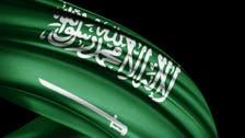 Saudi Arabia's King Salman issues royal decrees