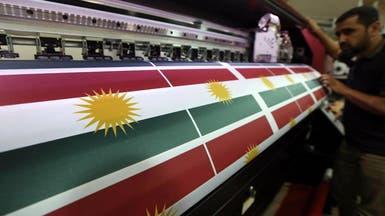 استفتاء كردستان.. مفوضية الانتخابات تمنع مشاركة موظفيها