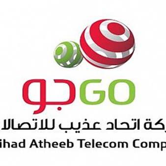 سهم عذيب للاتصالات يتصدر ارتفاعات السوق السعودي مع عودته للتداول