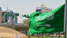 ایران کے ساتھ مصالحت کے لیے ثالثی کی درخواست نہیں کی: سعودی عرب