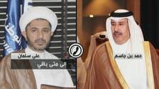 قطر نے بحرین میں حکومت کا تختہ الٹنے سازش کی تھی: منامہ