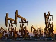 """النفط يهبط مع استئناف عمل """"كيستون"""" وترقب اجتماع """"أوبك"""""""
