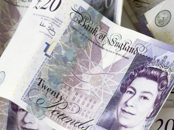 ارتفاع الرواتب في بريطانيا 3%.. ما السبب؟