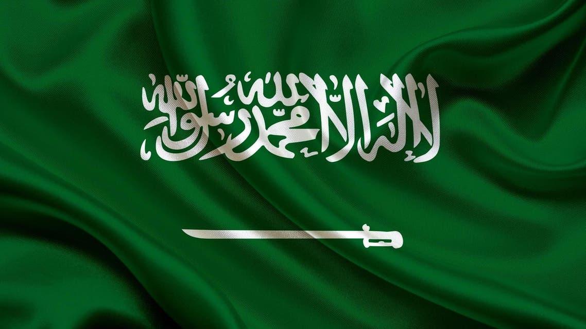 علم السعودية الحدث