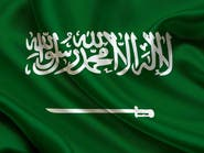 السعودية.. إنجاز كبير بقطاع الاتصالات وتقنية المعلومات