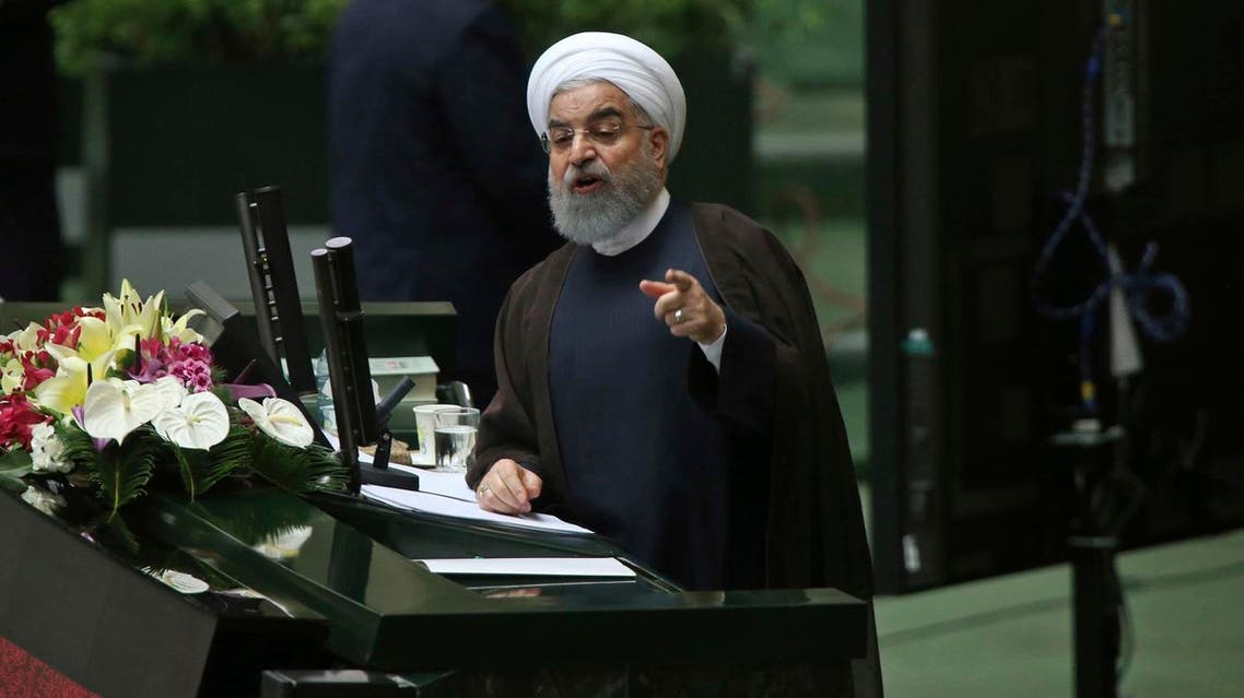 President Rouhani speaks in a session of parliament to debate his proposed cabinet, in Tehran on Aug. 15, 2017. (AP)