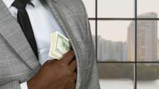 Nigerian officials collect bribes totalling $1.2 billion each year