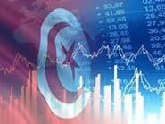 تونس تفاوض لتأجيل قروض مستحقة هذا العام