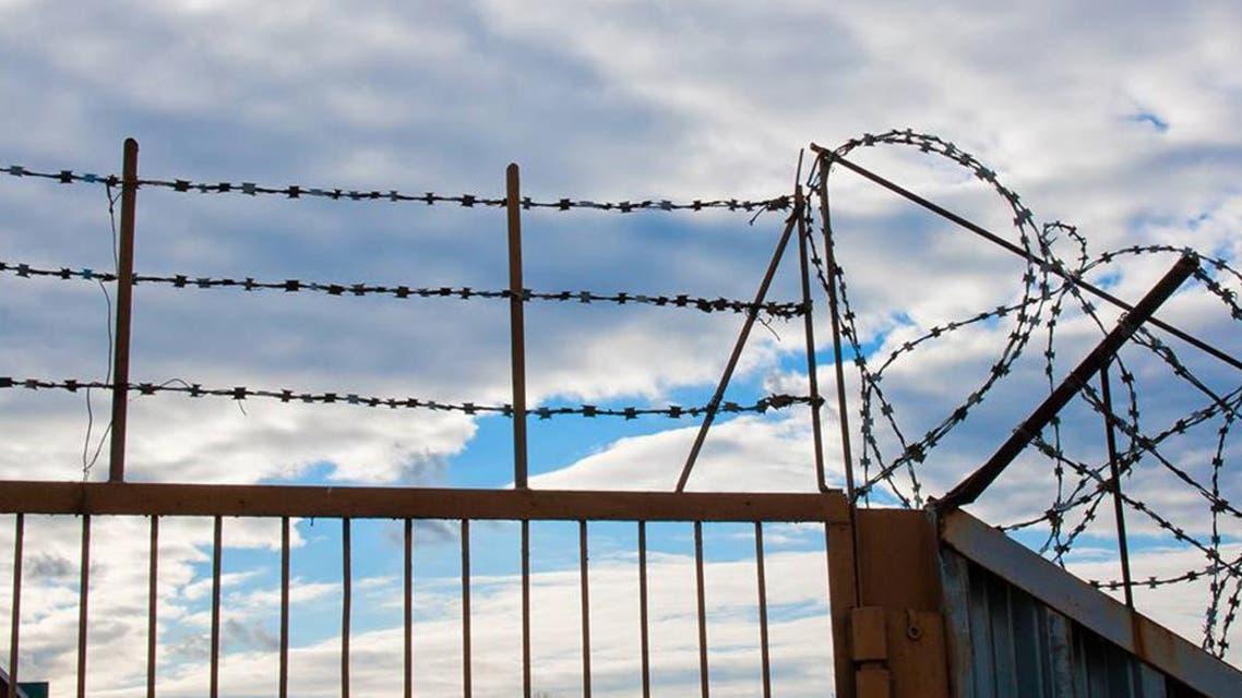 سجن jail