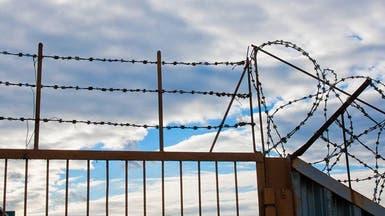 مدريد تحقق في وفاة جزائري داخل سجن للمهاجرين