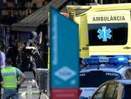 الأزهر يدين حادث الدهس في برشلونة بإسبانيا