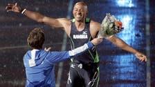 Fredericks' temporary ban upheld by IAAF tribunal