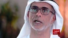 'قطر، امارات میں دہشت گردی کی معاونت میں ملوث رہا ہے'