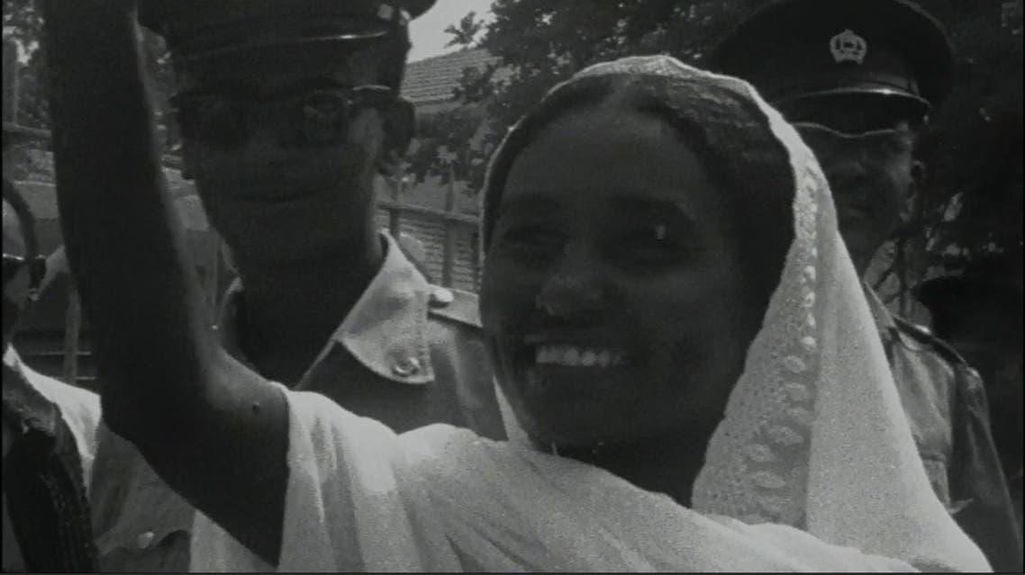 Fatima Ahmed Ibrahim reuters 1965