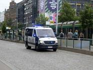 إعلان هوية منفذ الاعتداء طعنا في فنلندا