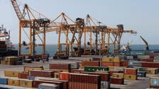 Saudi Arabia installing cranes at Yemen ports to boost aid delivery