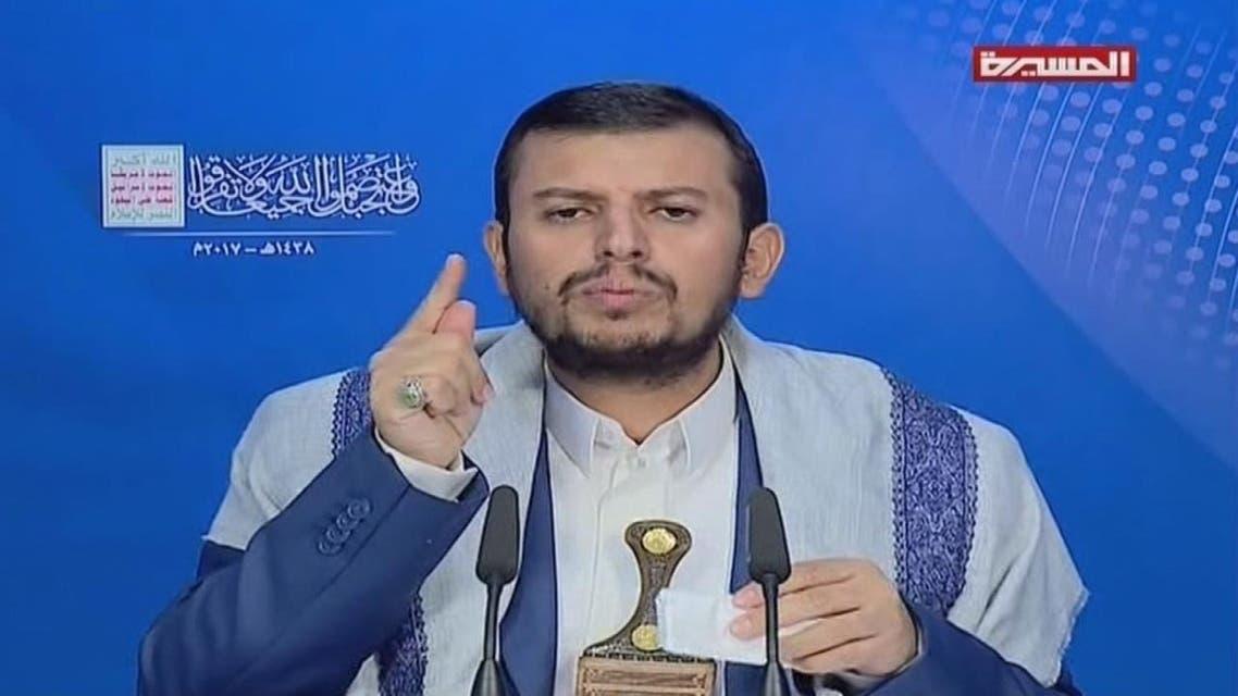 THUMBNAIL_ اليمن.. الحوثي يهاجم المخلوع صالح وحزبه