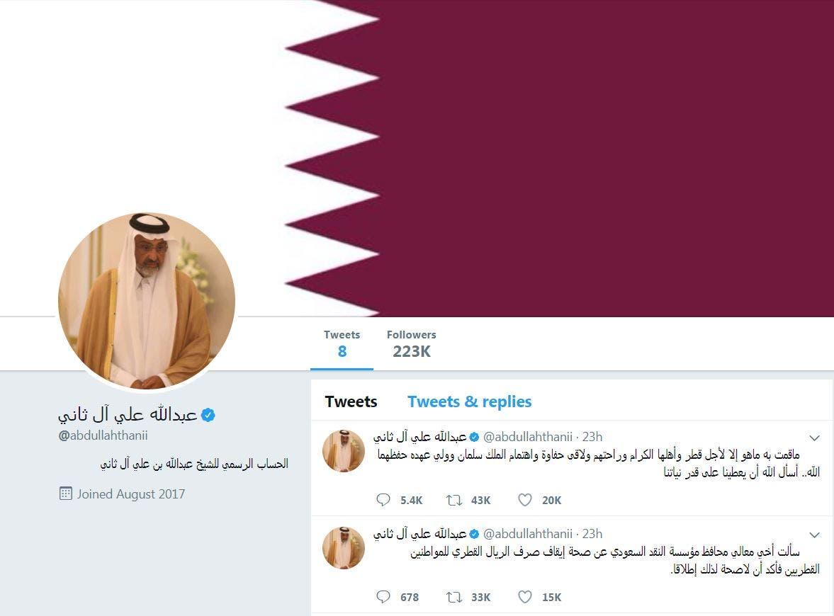 حساب الشيخ عبدالله آل ثاني