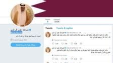 Qatar's Sheikh Abdullah bin Ali Al-Thani joins Twitter