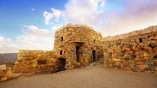 PHOTOS: Castle offers views of Najran from a height of 1,000 meters