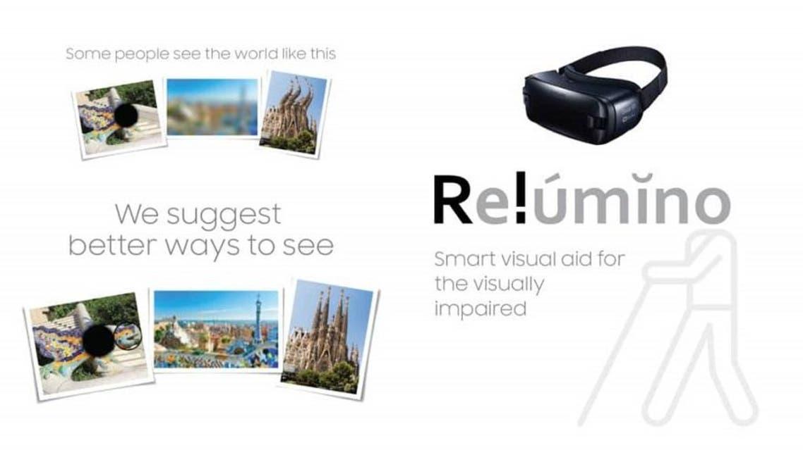 ريلومينو  تطبيق جديد للمساعدة البصرية
