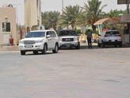 حجاج قطر يشيدون بخدمات وتسهيلات السعودية بمنفذ سلوى