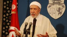 Tunisia's Grand Mufti 'to appear before the judiciary on corruption charges'